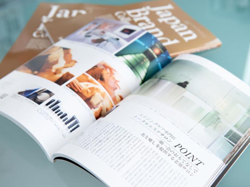 一流店大図鑑                     『Japan Brand Collection 富山』                     に掲載されます!!